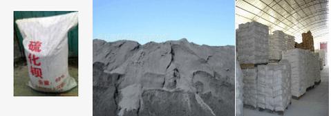 湖北武汉硫化钡