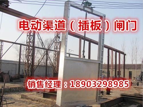 PZM电动钢制渠道闸门