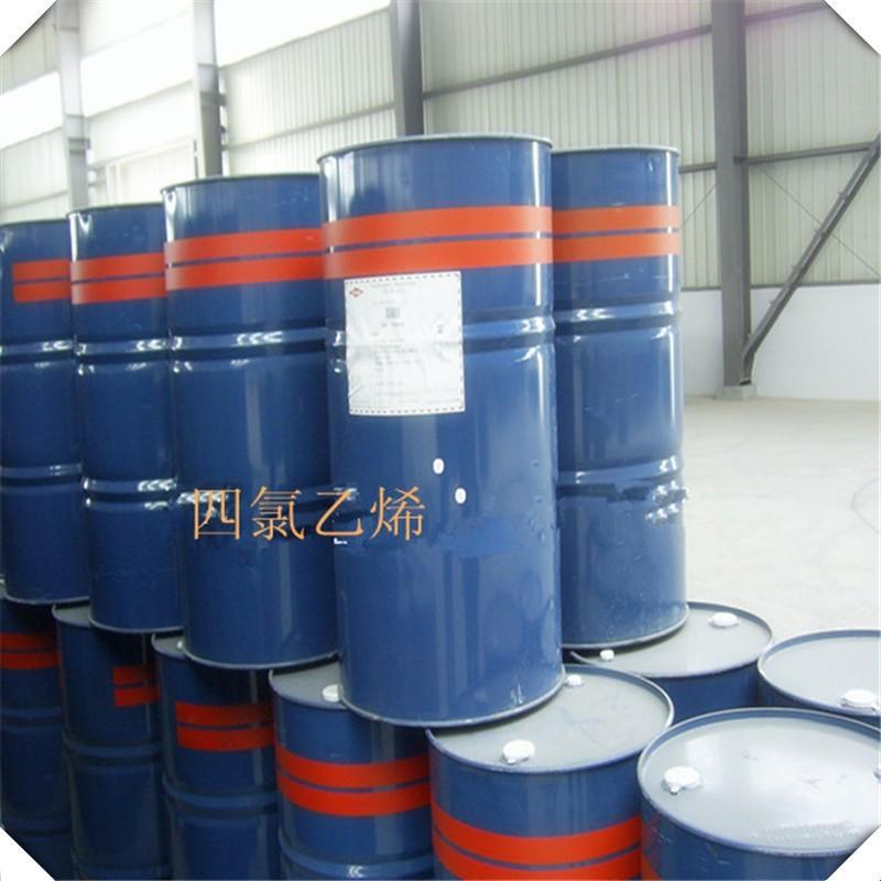 四氯乙烯_四氯乙烯价格(进口和国产)-济南世纪通达化工有限公司
