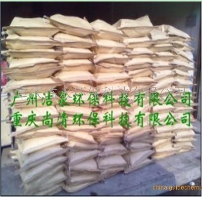 重庆(阴离子)聚丙烯酰胺厂家直销、工业污水絮凝沉降、贵州聚丙烯酰胺