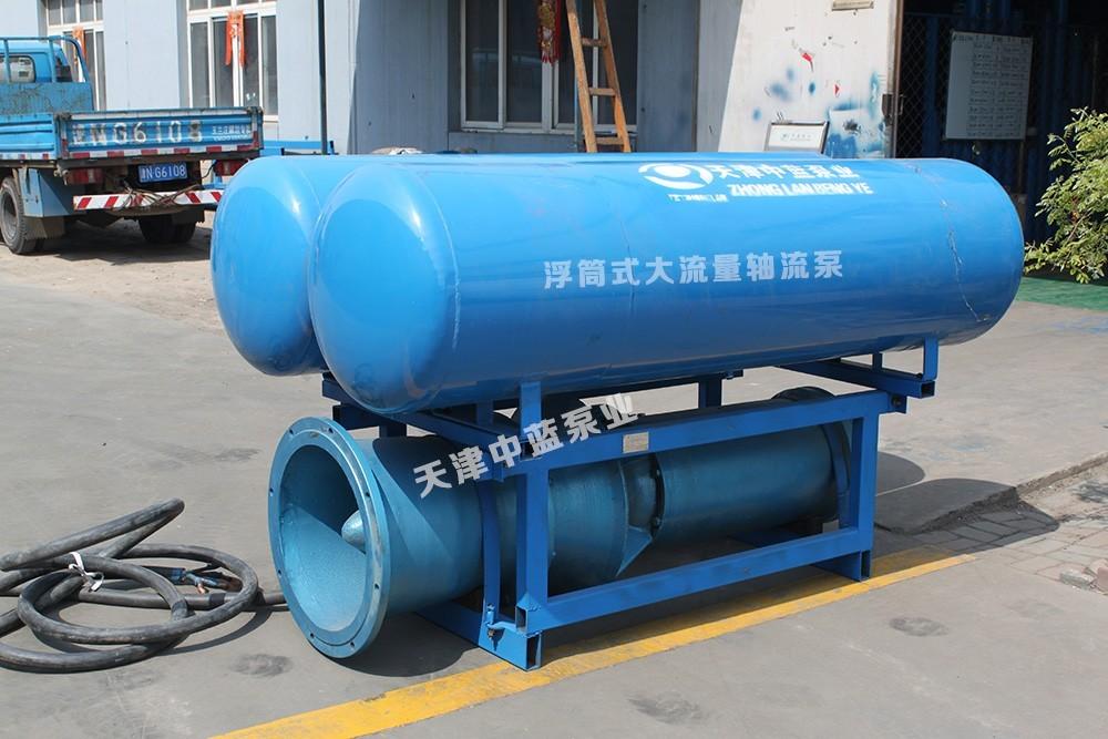 浮筒式大流量潜水泵价格