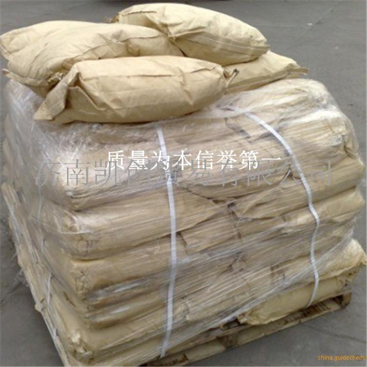 甲酸铵供应商