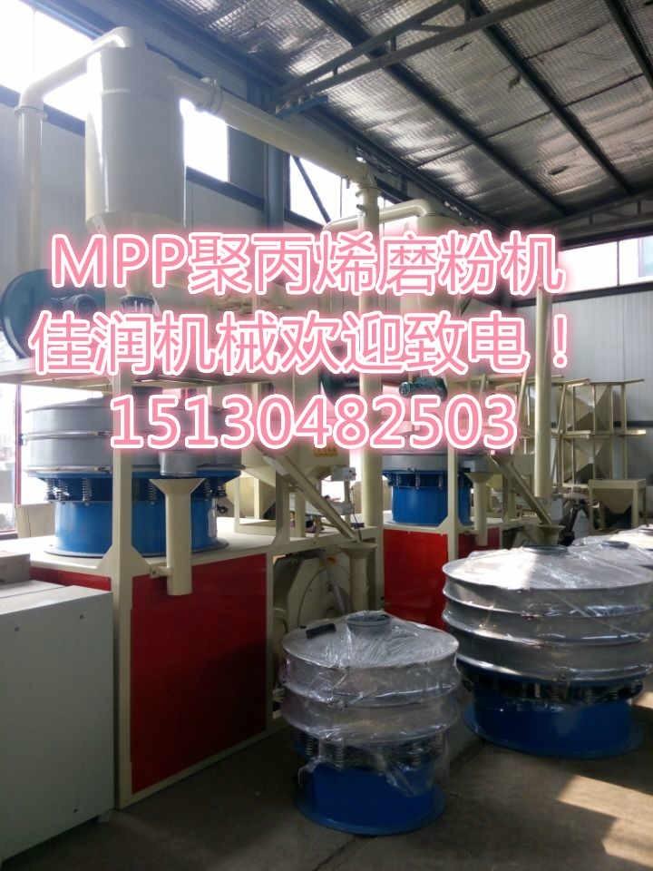 北京附近出售塑料磨粉机%800PVC塑料磨粉机厂家产品图片