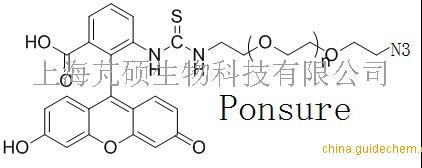 荧光素PEG-叠氮