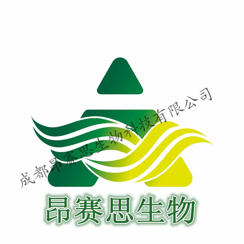 成都昂赛思生物科技有限公司 公司logo
