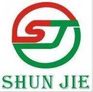 东莞市顺捷塑胶科技有限公司 公司logo
