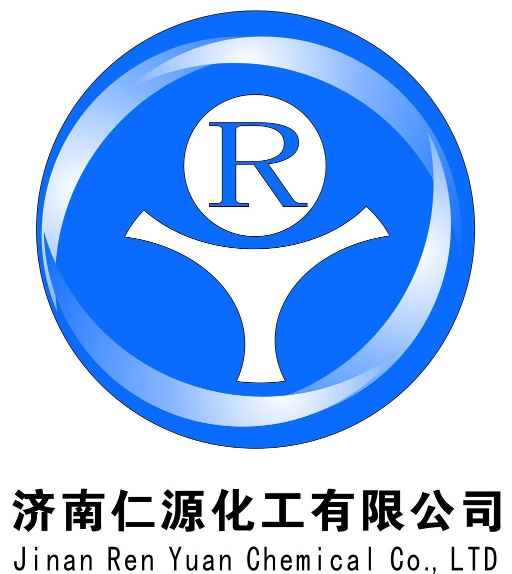济南仁源化工有限公司 公司logo