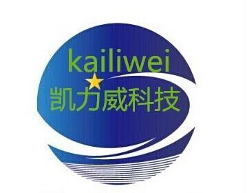 北京凯力威科技有限公司 公司logo