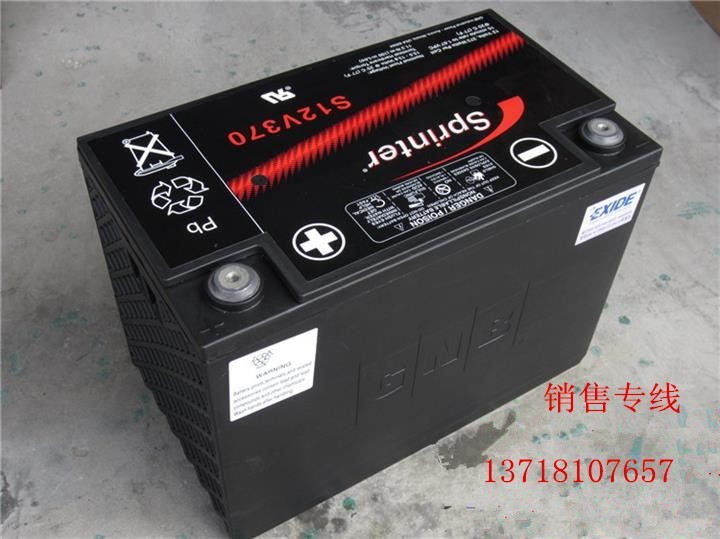 Sprinter蓄电池S12V370产品图片