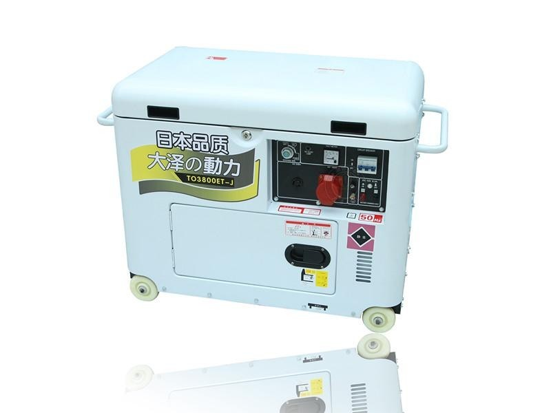 3kw柴油发电机,移动式静音发电机组