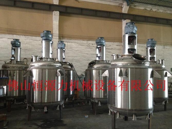水性聚氨酯反应釜 水性PU反应釜 水性PU成套生产设备