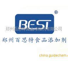 郑州百思特食品添加剂有限公司 公司logo