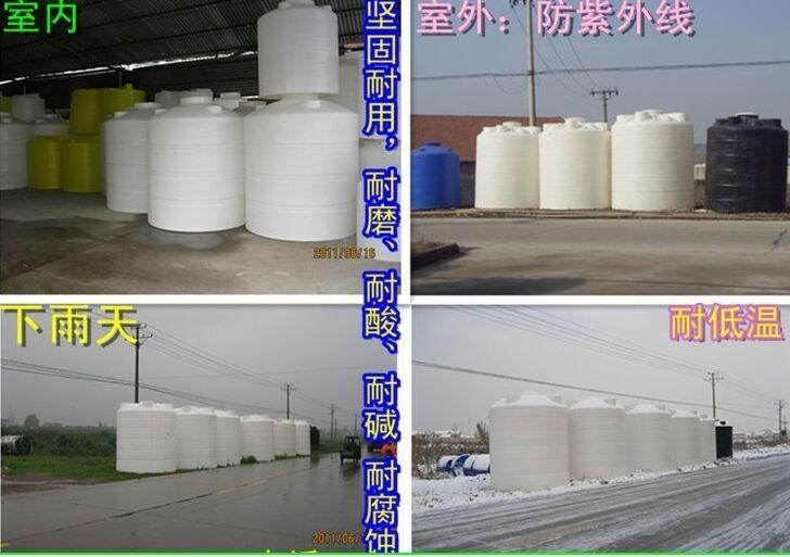 减水剂8吨塑料桶供应,品牌:信诚塑业价格