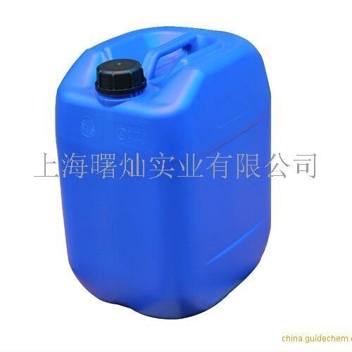 对甲氧基肉桂酸异辛酯|83834-59-7 原料 厂家 价格