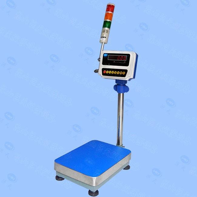 报警电子秤/三色灯声光报警上下限报警功能电子秤