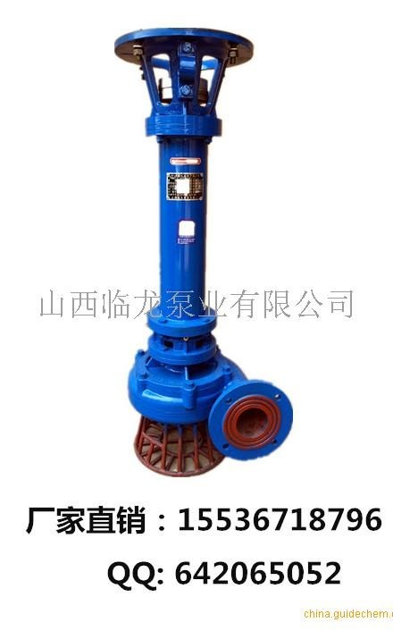 80NYL立式泥浆泵