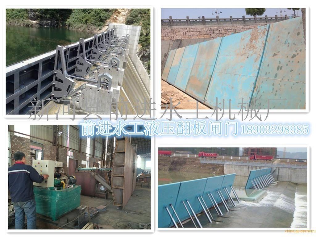 河北水力液压双控底横轴翻板钢闸门