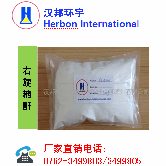 葡聚糖产品图片