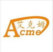 郑州艾克姆化工有限公司 公司logo