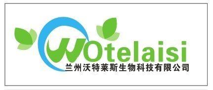 兰州沃特莱斯生物科技有限公司 公司logo