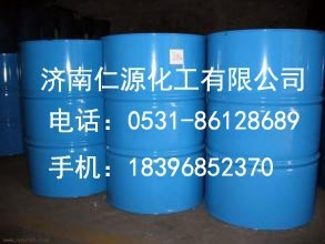 乙醛酸生产厂家 现货热销 CAS:298-12-4