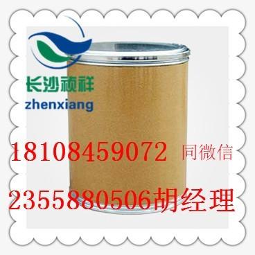 L-(-)-二苯甲酰酒石酸(一水物)  CAS: 62708-56-9   祯祥供应