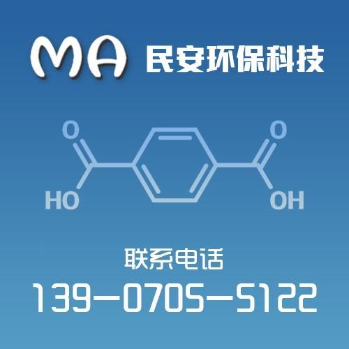 对苯二甲酸100-21-0