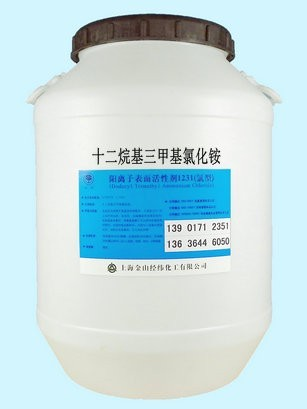 十二烷基三甲基氯化铵(1231)产品图片