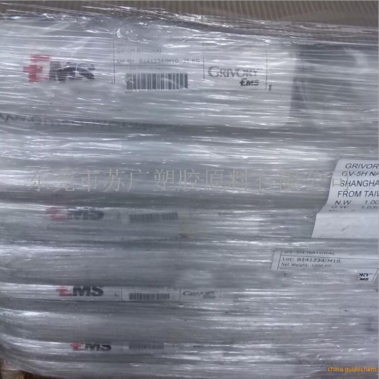 BGZ-40 Grilon BGZ-30 本色加纤PA6