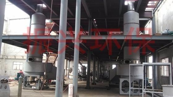 常州振兴环保化学化工XZG系列闪蒸干燥设备,快速旋转干燥机