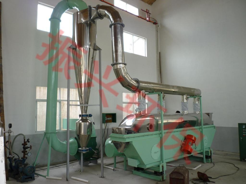 甘氨酸亚铁专用烘干机