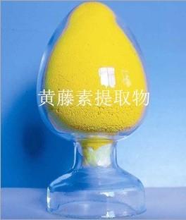 黄藤素提取物产品图片
