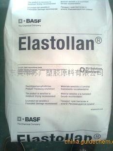 高硬度耐水解性 TPU Elastollan 聚醚1195 A 1195A