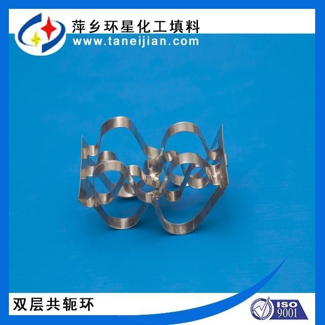 不锈钢共轭环双层共轭环超级拉西环填料产厂家直销