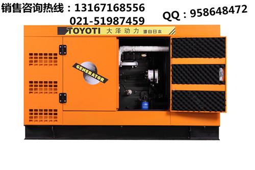 大泽动力150kw发电机/to150000et详细参数