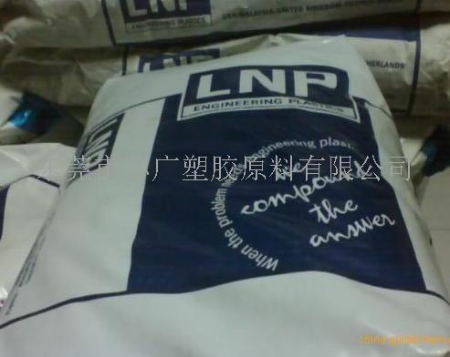 加铁氟龙润滑POM Lubricomp KL004XXC KL005