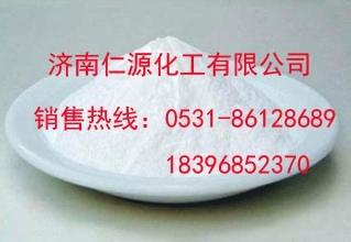 5-氟尿嘧啶生产厂家  山东现货热销