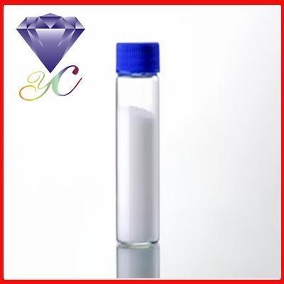2,4-二羟基苯甲酸厂家原料