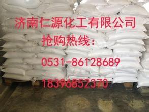 对氨基苯甲酸 CAS:150-13-0