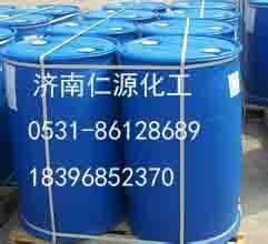 丁酸酐厂家 山东丁酸酐厂家价格CAS:106-31-0