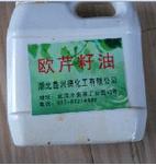 宠物罐头专用欧芹子油