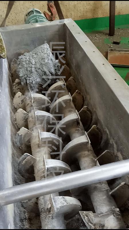 石化行业碳酸镁/氧化镁/氢氧化镁专用空心桨叶螺旋双轴烘干机