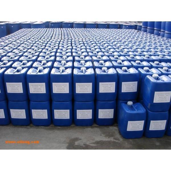 工业异噻唑啉酮杀菌防腐剂,重庆、四川、贵州云南厂家直销、价格实惠