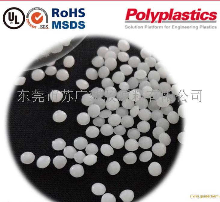 Duracon经销商 GH-25 GH-25D Polyplastics pom