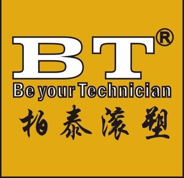 宁波柏泰塑料科技有限公司 公司logo