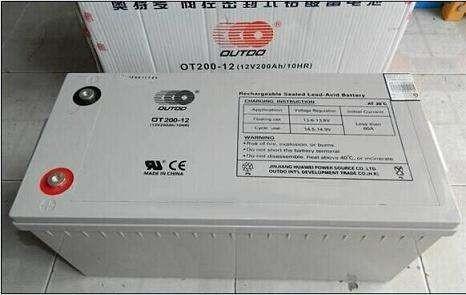 奥特温度仪表厂接线图xmtd-2002