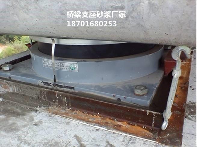 徐州支座砂浆生产厂家产品图片