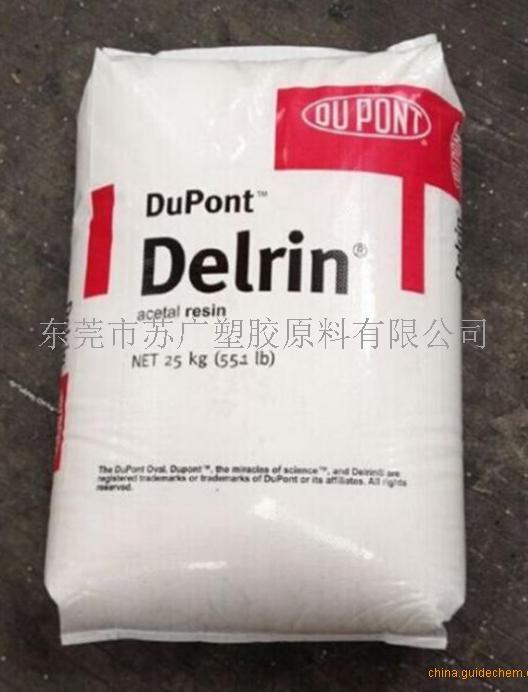 527UV NC010 POM Delrin耐高温