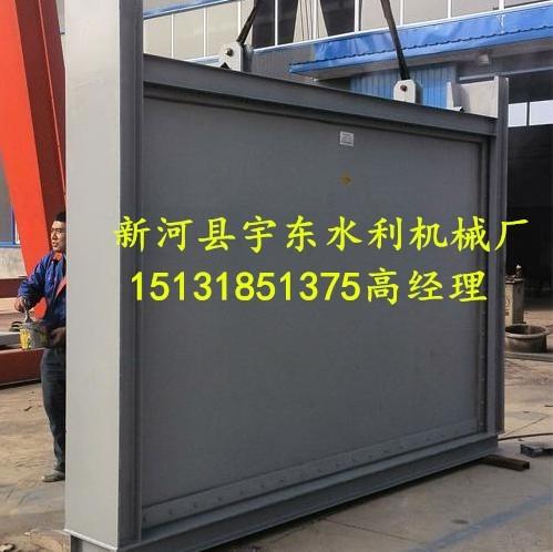 3.5米*1.5米钢闸门厂家定制价格