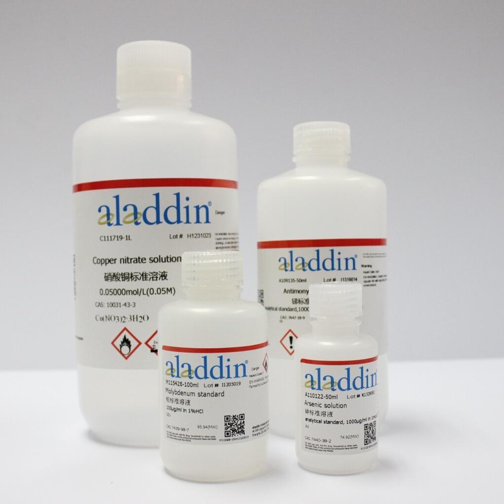 无水硫代硫酸钠, CAS 7772-98-7,无水次亚硫酸钠-阿拉丁试剂
